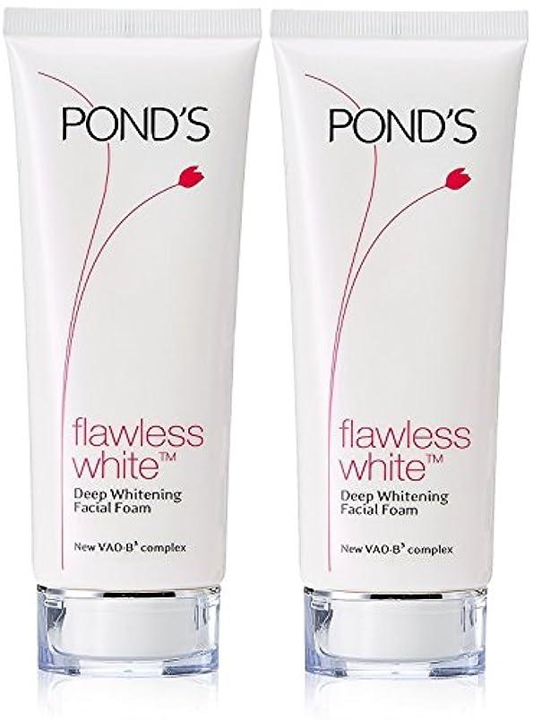 変装チーズ省略するPond's Flawless White Deep Whitening Facial Foam, 100g (Pack of 2)