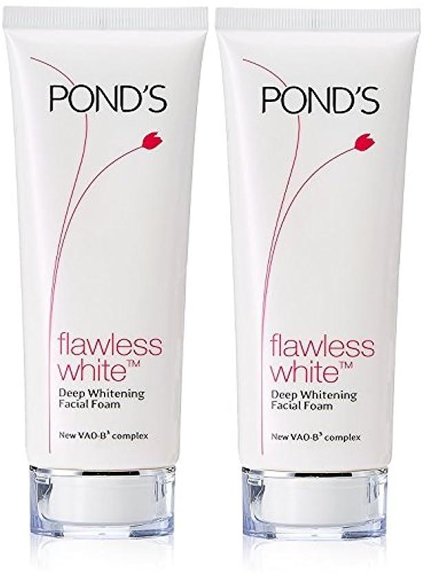 著名なロック解除費用Pond's Flawless White Deep Whitening Facial Foam, 100g (Pack of 2)