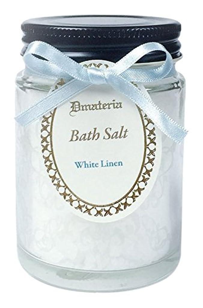 不安定な真似る作るD materia バスソルト ホワイトリネン White Linen Bath Salt ディーマテリア