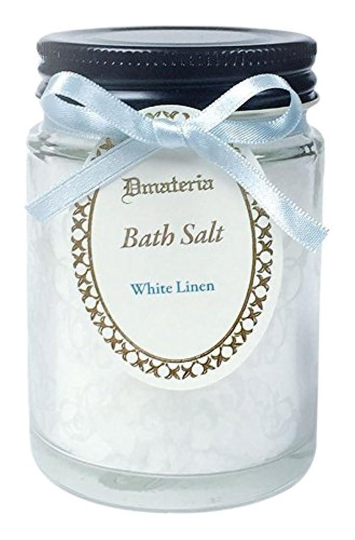 資料サミット醜いD materia バスソルト ホワイトリネン White Linen Bath Salt ディーマテリア