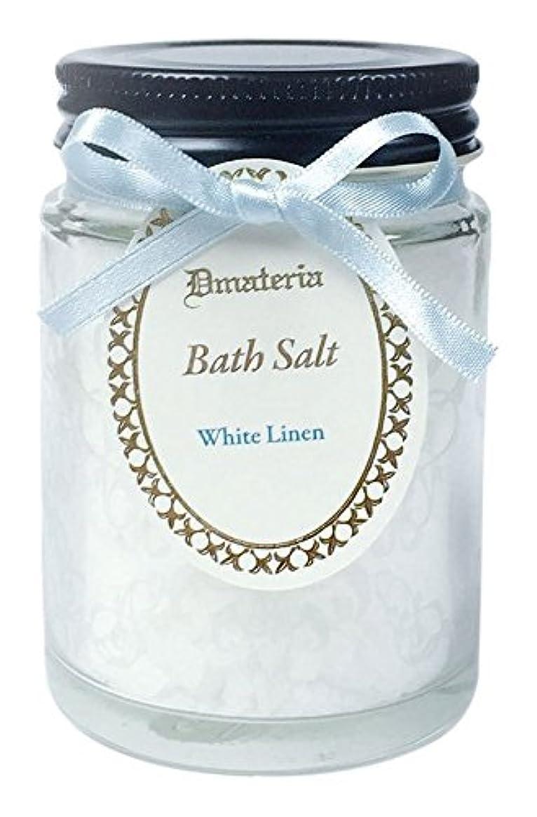 パトロン緩むキャロラインD materia バスソルト ホワイトリネン White Linen Bath Salt ディーマテリア
