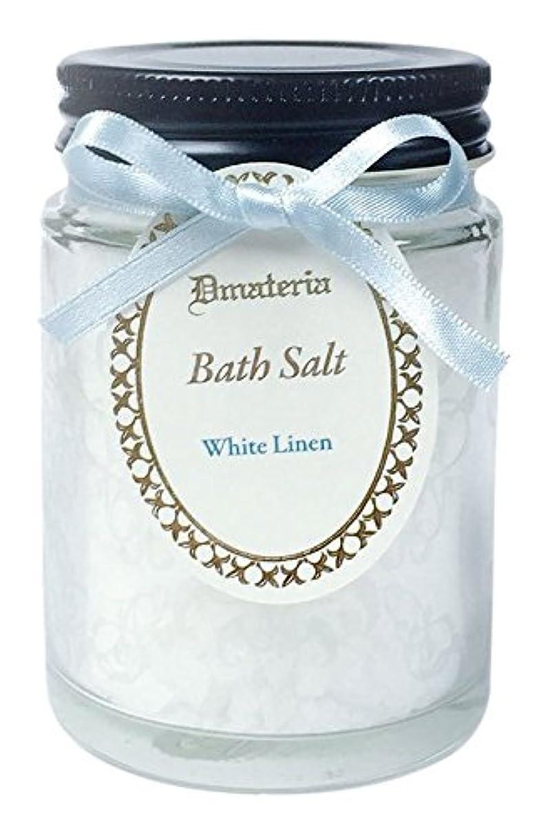免疫する政治家のパーセントD materia バスソルト ホワイトリネン White Linen Bath Salt ディーマテリア