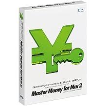 Master Money for Mac 2