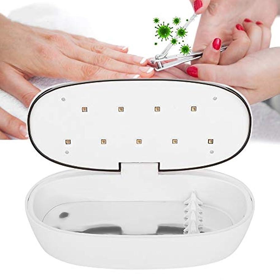 妥協男らしさ炭素UV殺菌消毒ボックス、プロフェッショナル紫外線美容ネイルアートツールピンセットメイクブラシクリーニング消毒器(9 Chips-#1)