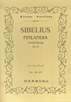 No.109 シベリウス/フィンランディア (Kleine Partitur)