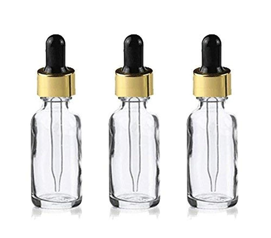 オリエンタル人口乗ってGrand Parfums Upscale 30ml Boston Round Dropper Bottle, Clear Glass with Gold Aluminum Hood and Black Bulb Dropper...