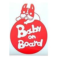 レッド(赤) 犬 フレンチブルドッグ 円 Baby on board ベビーオンボード ステッカー 窓ガラス用シールタイプ 車 円戌 干支 動物