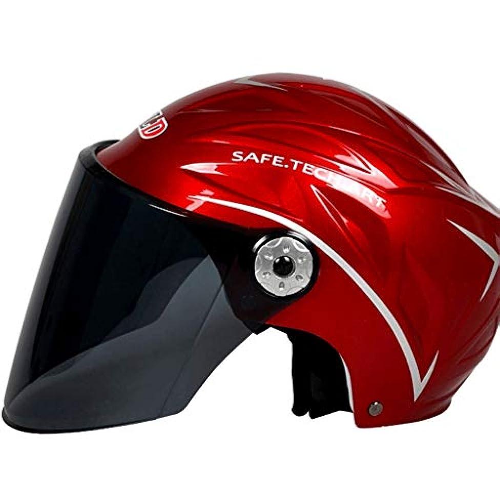 学期アルミニウム飢ヘルメット- 電動バイクのヘルメットの男性と女性の夏のバッテリー車の女性の軽量の日焼け止めの夏のヘルメット (Color : Red, Size : 23x34cm)