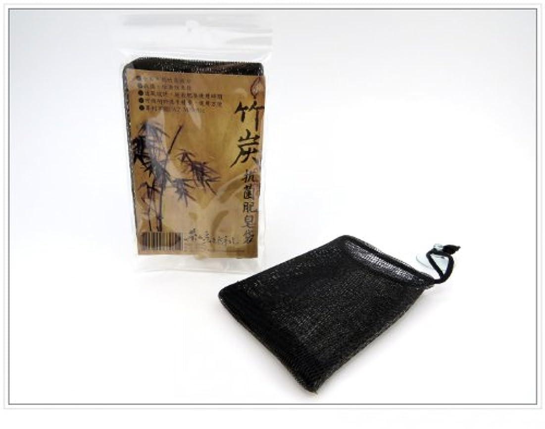 面テロ順応性のある茶山房 天然 竹炭 成分入り 石鹸ネット