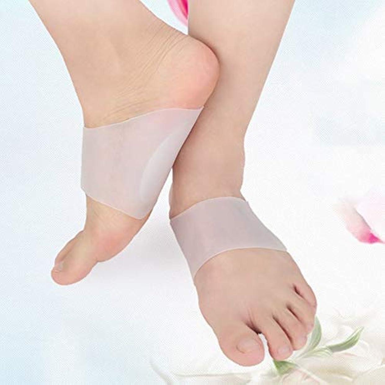 ブラインド宿泊しわ1ペアアーチサポートジェルソフトジェルスリーブ足底筋膜炎サポートフラットフットサポート痛み緩和フットケア男性用女性 - ミルクホワイト