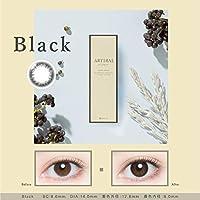 アーティラル UV&モイスト 【BC】8.6 【カラー】ブラック 【PWR】±0.00 10枚入 2箱セット