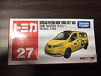 トミカ日産NV200タクシー