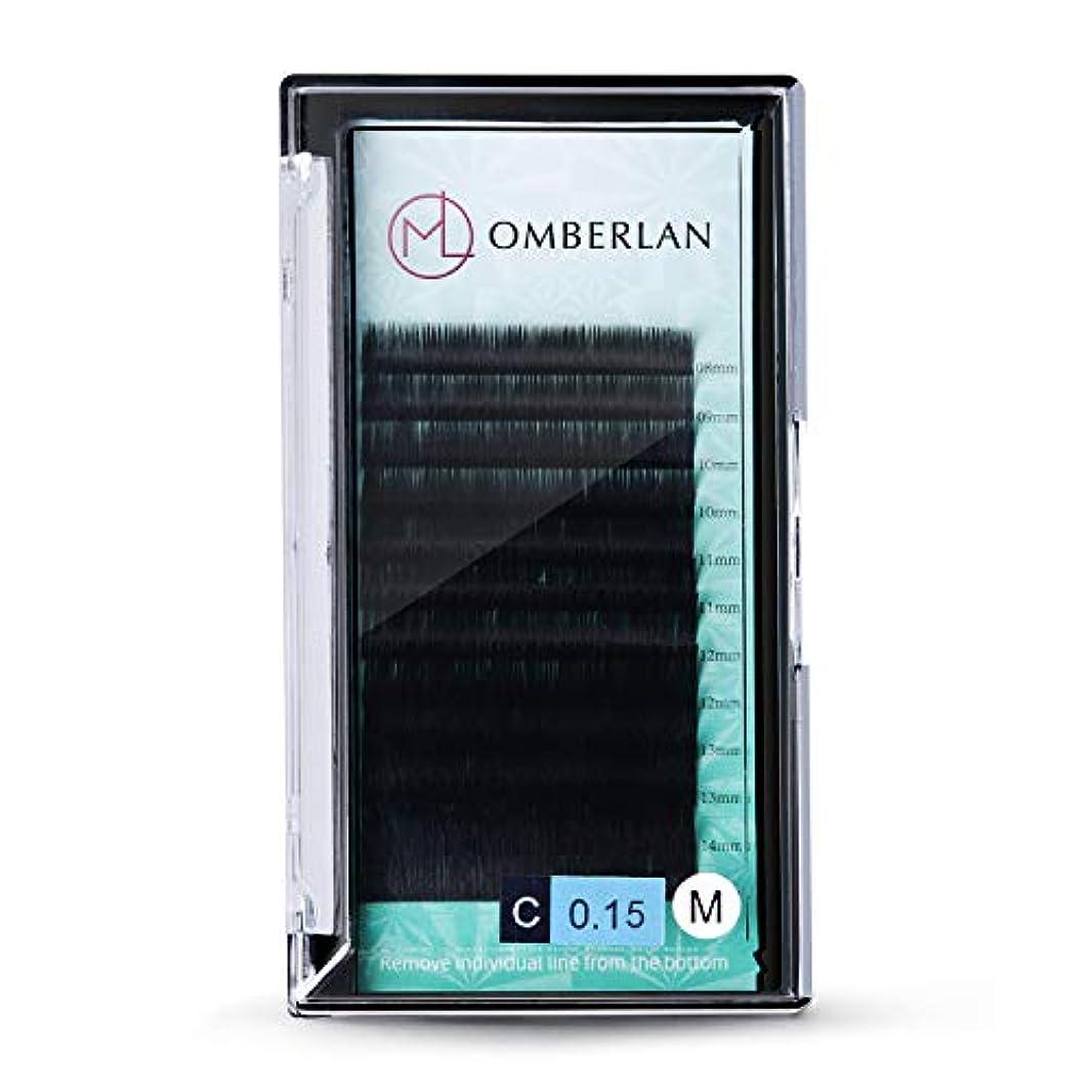 非公式腐ったたくさんOmberlanまつげエクステ0.15㎜厚Cカール 8-15㎜ ミックストレイ12まつげ、自然、ソフトで魅力的なプロ用まつげエクステ(Cカール0.15mm)