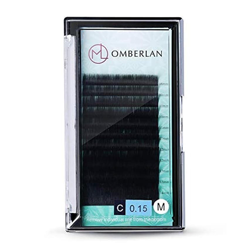 構想する対処する忍耐Omberlanまつげエクステ0.15㎜厚Cカール 8-15㎜ ミックストレイ12まつげ、自然、ソフトで魅力的なプロ用まつげエクステ(Cカール0.15mm)