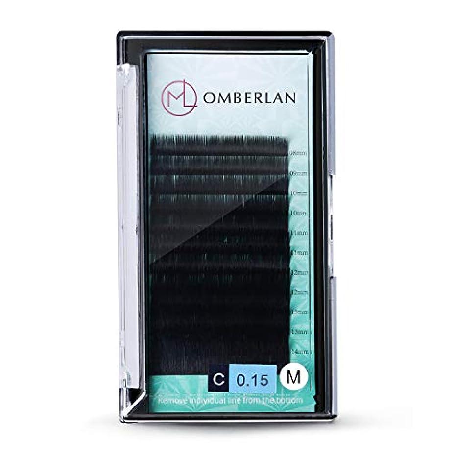 どちらもセント移民Omberlanまつげエクステ0.15㎜厚Cカール 8-15㎜ ミックストレイ12まつげ、自然、ソフトで魅力的なプロ用まつげエクステ(Cカール0.15mm)