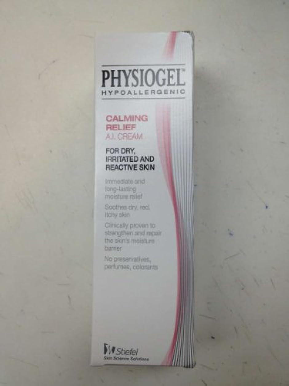 窒素頻繁に自分を引き上げるフィジオゲル Calming Relief A.I. Cream - For Dry, Irritated & Reactive Skin 50ml/1.7oz並行輸入品