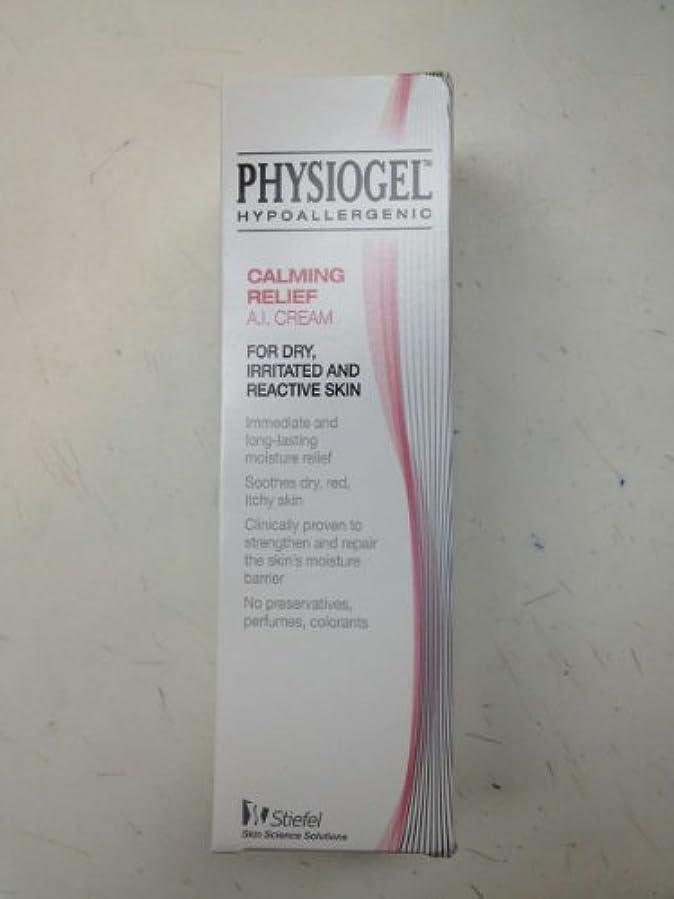 唇バッテリー眉フィジオゲル Calming Relief A.I. Cream - For Dry, Irritated & Reactive Skin 50ml/1.7oz並行輸入品