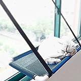 Lightton 猫窓 ハンモック ベッド 猫はんもっく窓用 休憩所 遊び場 強力吸着タイプ 耐荷重(約15kg程度)窓台日光に浴びて ネコハンモック夏用 冬用 (黒)