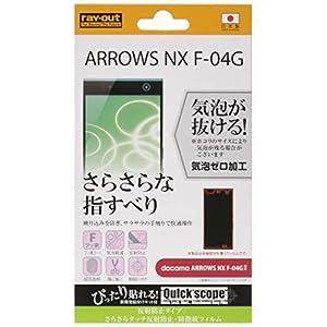 レイ・アウトdocomo ARROWS NX ...の関連商品6
