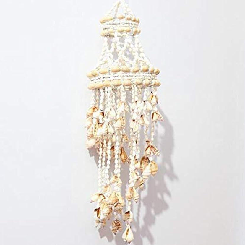 賞賛致命的細部Hongyuantongxun 風チャイム、ナチュラル手作りシェル風の鐘、ホワイト、約長さ50cm,、装飾品ペンダント (Color : A)