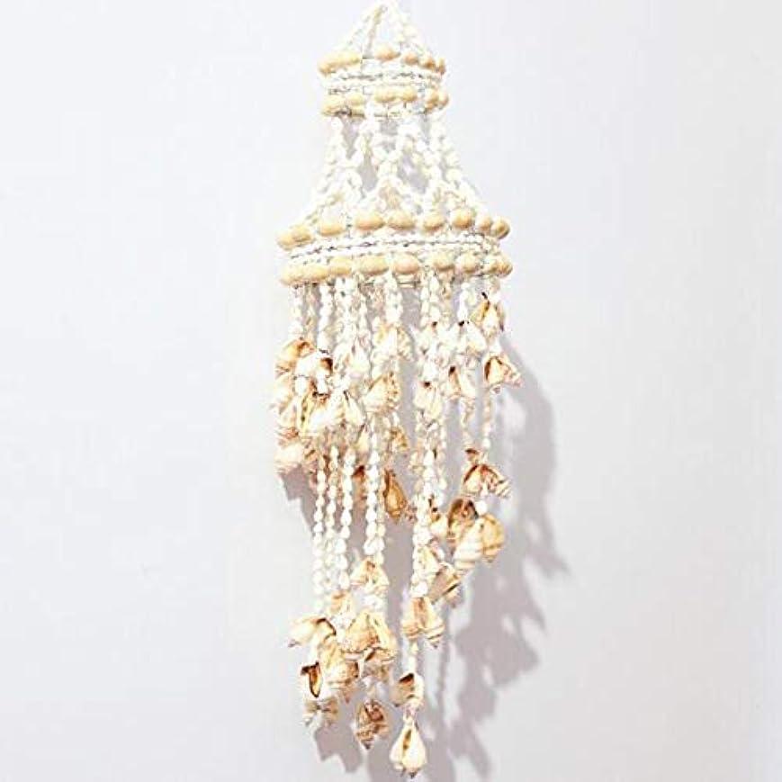 排他的三角形可塑性Yougou01 風チャイム、ナチュラル手作りシェル風の鐘、ホワイト、約長さ50cm 、創造的な装飾 (Color : A)