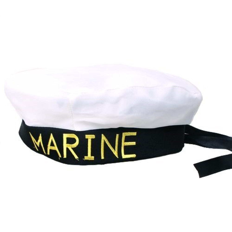 Fun Party Toy - marine navy hat