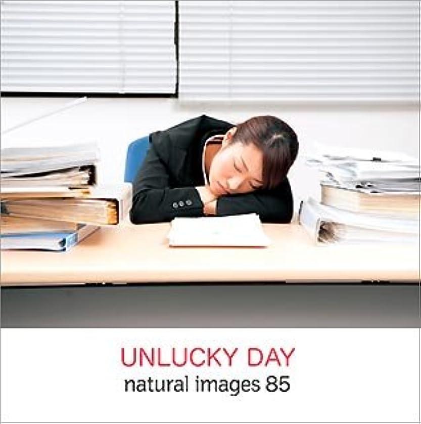 バドミントン夕方蜂natural images Vol.85 UNLUCKY DAY