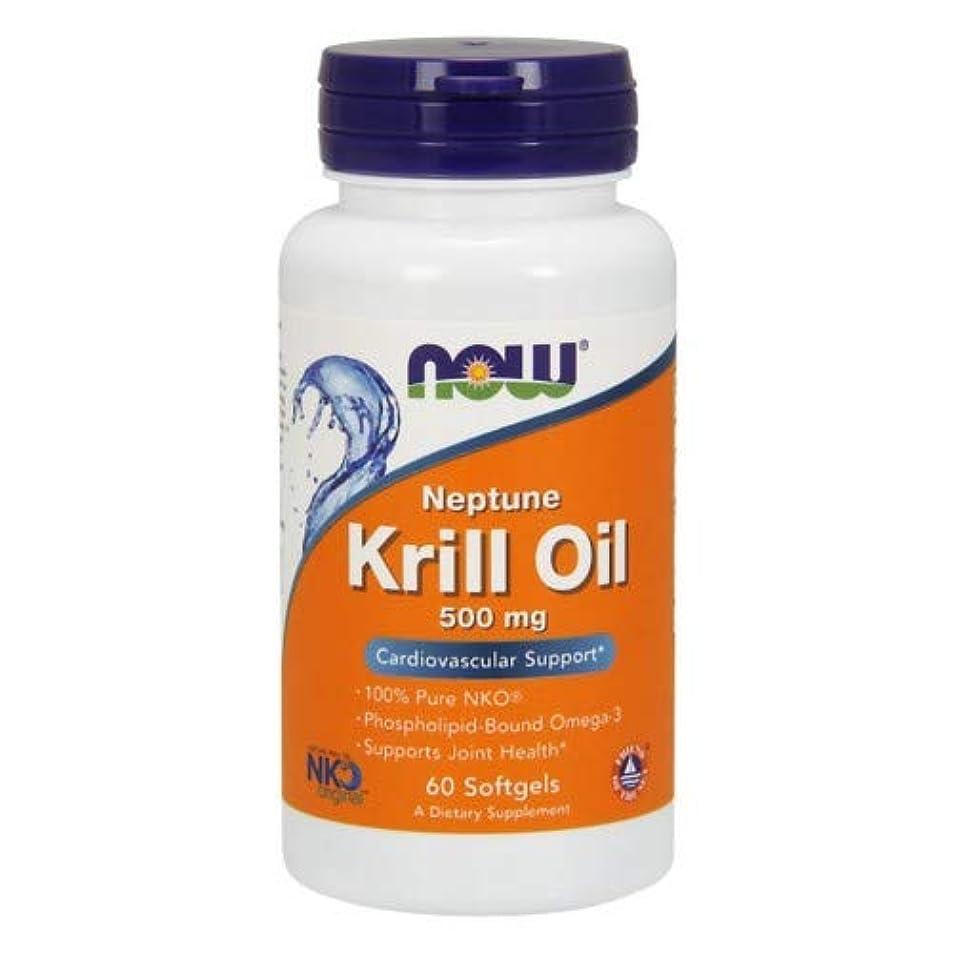 悪性腫瘍確認韓国語ネプチューンオキアミ油 (500mg) 60 sgels 2個パック