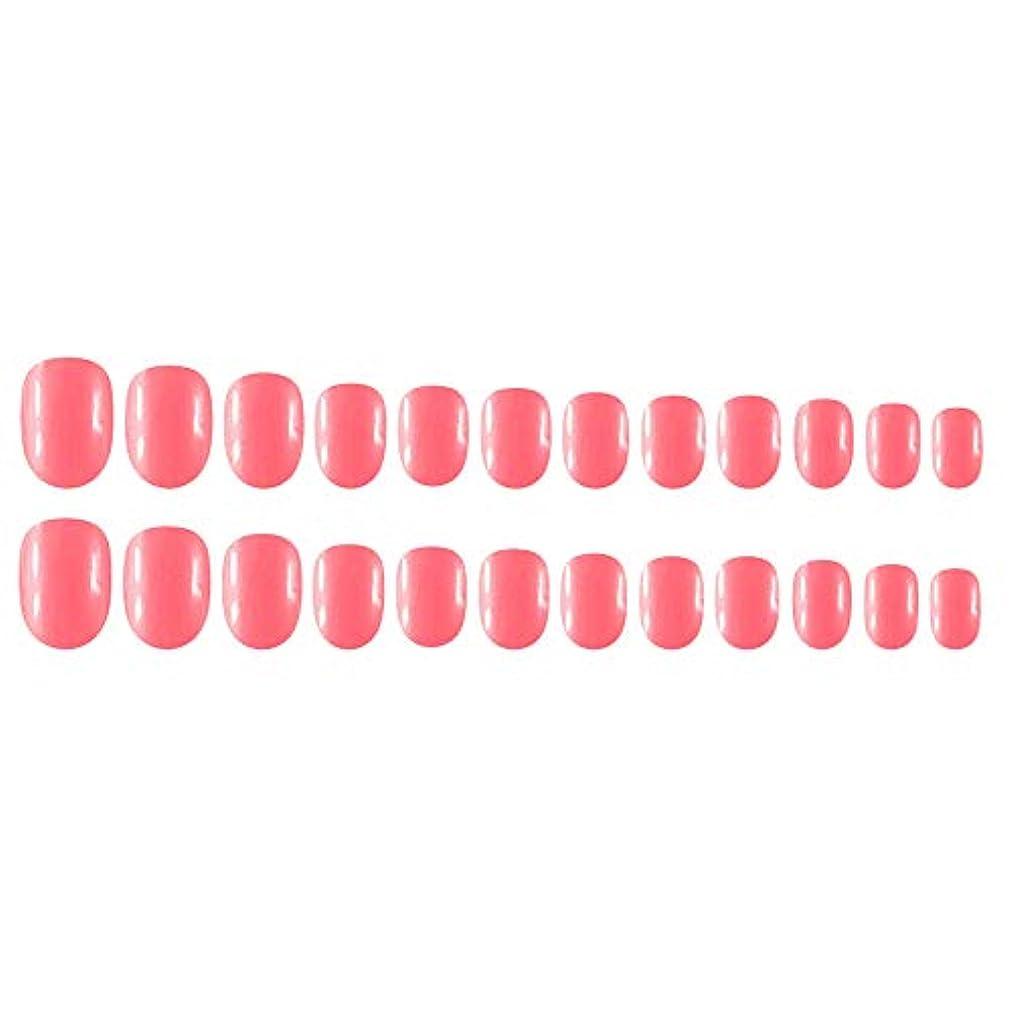 ボイラー遮る克服するDecdeal Decdeal ネイルチップ 24ピース 12異なるサイズ diy サロン ネイルアートツール 偽