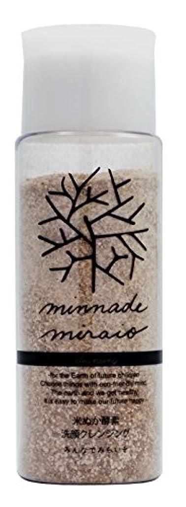 ジムマスタード機会完全無添加 米ぬか 酵素洗顔 クレンジング X3本 セット (米ぬか 小麦ふすま のみ使用 100% 無添加 洗顔 )
