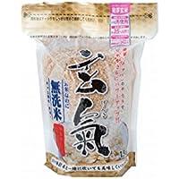 【新米】30年産 無農薬 発芽玄米 玄氣(げんき)4.5kg (1.5㎏×3袋)