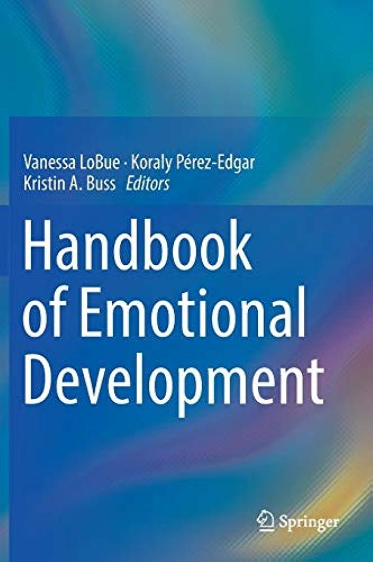メタンアーサーコナンドイル炎上Handbook of Emotional Development