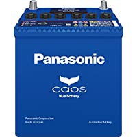 Panasonic ( パナソニック ) 国産車バッテリー カオス アイドリングストップ車 + 標準車対応 N-N65/A2