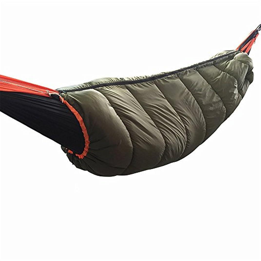 リダクター独裁者解凍する、雪解け、霜解けユニセックス 軽量キャンプスリーピングバッグ3シーズン温かく&通気性の高いキャンプ用具、スカウト、ハイキング、バックパッキング用 - 100%防水スタッフサック 軽量野外活動バッグ