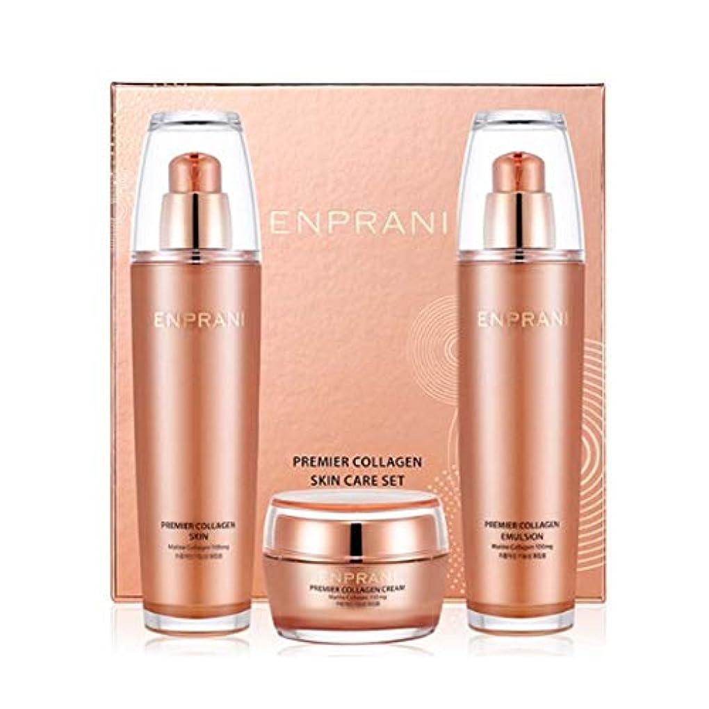 剃るカブフォローエンプラニ?プレミアコラーゲンセット(スキン125ml、エマルジョン125ml、クリーム50ml)、Enprani Premier Collagen Set (Skin、Emulsion、Cream) [並行輸入品]