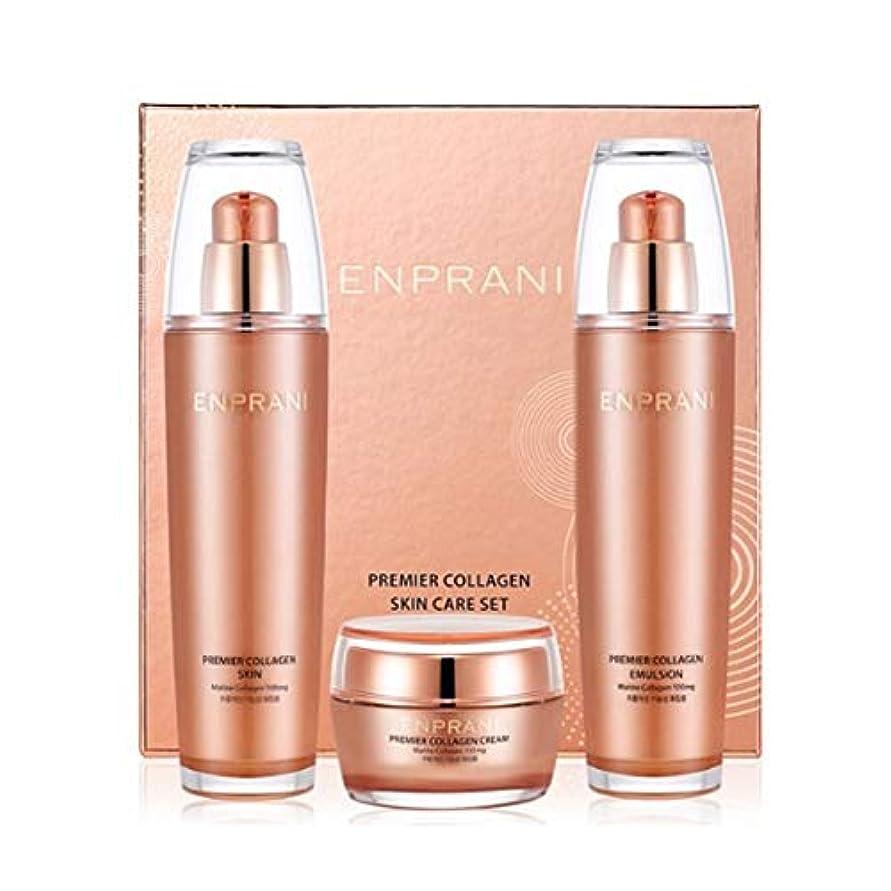 やめる引退した海上エンプラニ?プレミアコラーゲンセット(スキン125ml、エマルジョン125ml、クリーム50ml)、Enprani Premier Collagen Set (Skin、Emulsion、Cream) [並行輸入品]