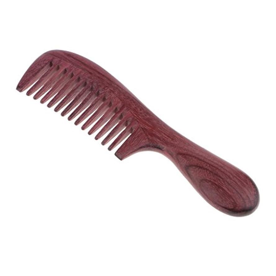 行為定期的に真鍮Kesoto 木製櫛 ヘアブラシ ヘアコーム パープルハート ハンドル ヘアケア ヘアマッサージ 広い歯 ヘアスタイリング
