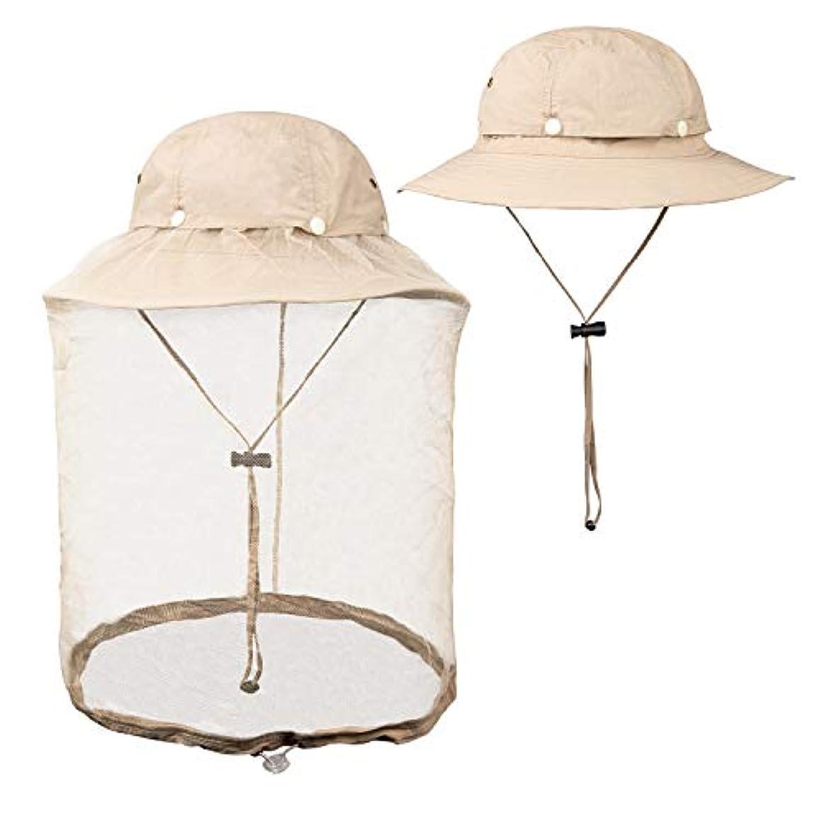 周波数防衛廃止するFitsT4 蚊よけ帽 日よけ サファリハット バケットハット ハエ 虫 虫 ハチの帽子 隠しネットメッシュ アウトドア 恋人 男女兼用