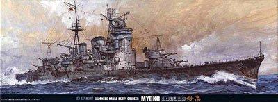 フジミ模型 1/700 特シリーズ No.7 日本海軍重巡洋艦 妙高 プラモデル 特7 -