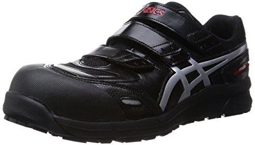 機能性とデザイン性の両立!人気の安全靴おすすめランキング10選