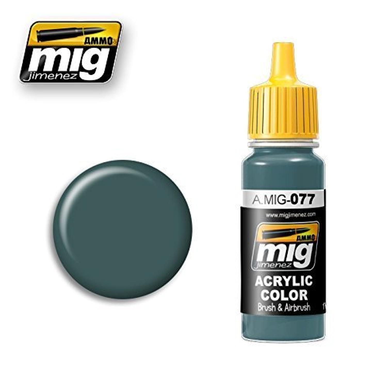 AmmoのMig JimenezアクリルカラーDullグリーン17 ml # 0077