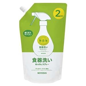 【まとめ買い】無添加食器洗いせっけんスプレー つめかえ用 600ML【×3個】