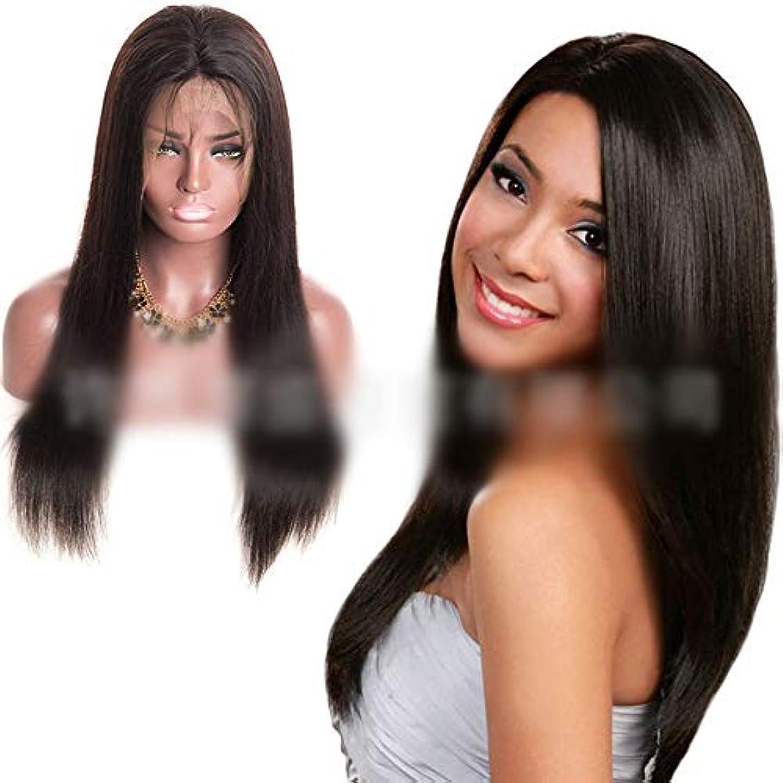 新鮮な活力爆発するWASAIO ナチュラルカラー手織り長い曲がっていない髪型トータルアクセサリースタイル交換用レースフロント人間のかつら女性8