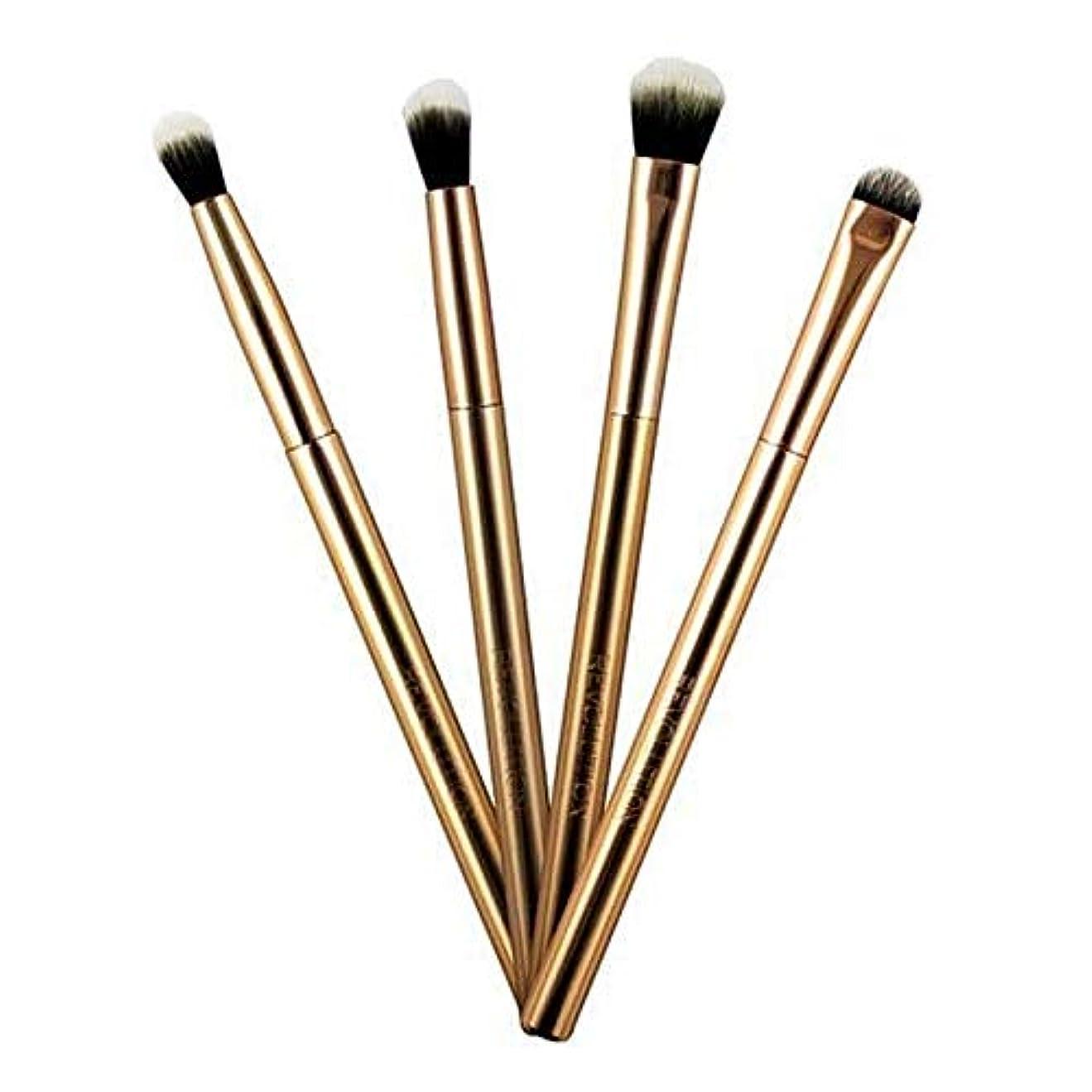 全能肺自動車[Revolution ] 革命の超金属Gocontourアイシャドウブラシセット - Revolution Ultra Metals GoContour Eyeshadow Brush Set [並行輸入品]