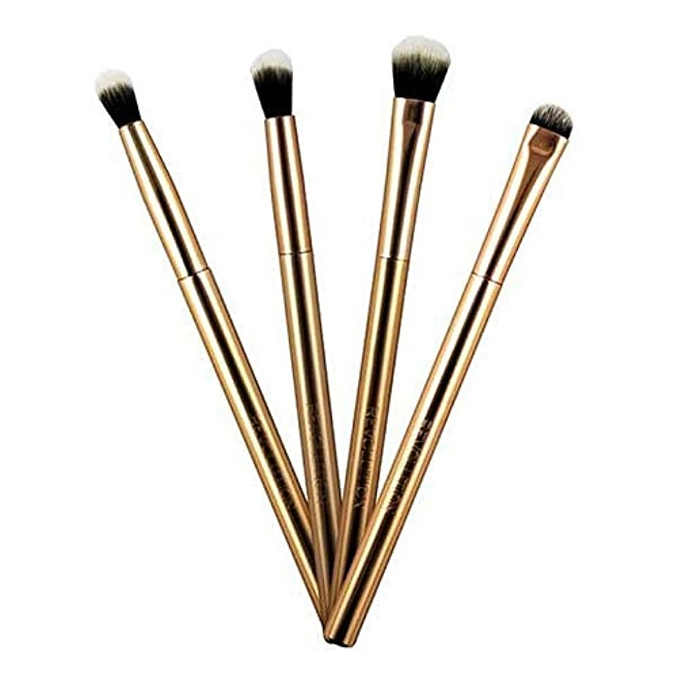 セクション書く実際に[Revolution ] 革命の超金属Gocontourアイシャドウブラシセット - Revolution Ultra Metals GoContour Eyeshadow Brush Set [並行輸入品]