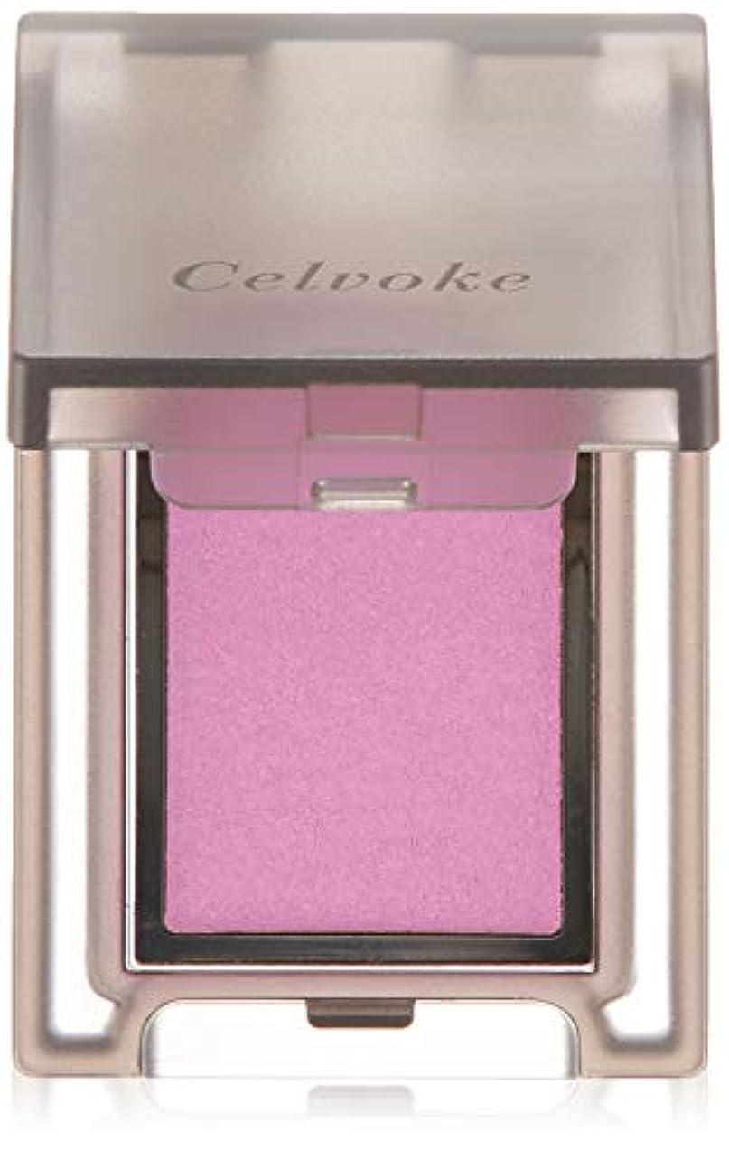 Celvoke(セルヴォーク) ヴォランタリー アイズ 全24色 14 オーキッドパープル