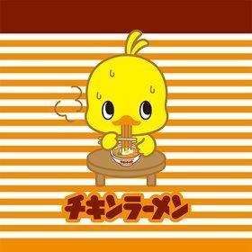 セブンイレブン『チキンラーメンひよこちゃん やわらかタオル/全2種セット』【非売品】