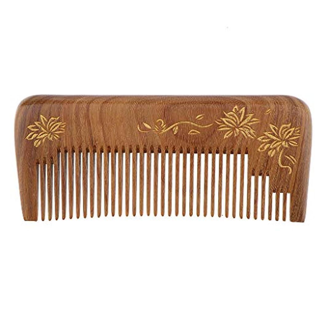 変色する寝具配管工4仕様選べ ヘアコーム ヘアブラシ 頭皮マッサージ 広い歯 木製櫛 帯電防止 - #3