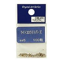 林ケミカル Crystal Art クリスタルアート スワロフスキー・エレメント フラットバック #2058 100粒 ライトコロラドトパーズ SS5