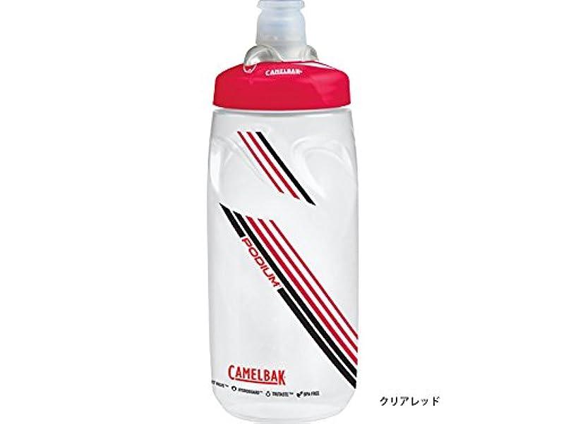 書誌スロベニア膜CAMELBAK(キャメルバック) 2016 ポディウム 21oz(620ml) ボトル クリアレッド 18892062